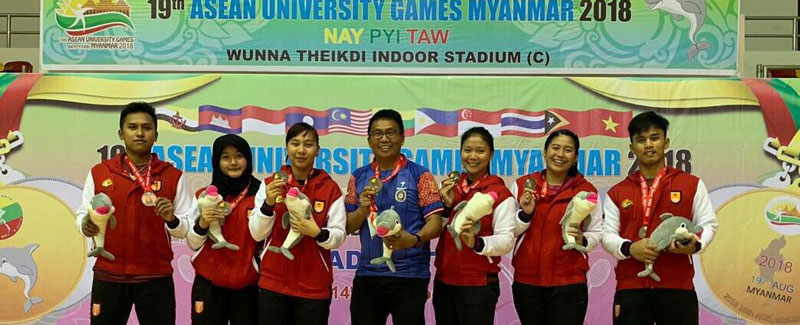 19th ASEAN UNIVERSITY GAMES MYANMAR